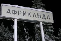 image-news